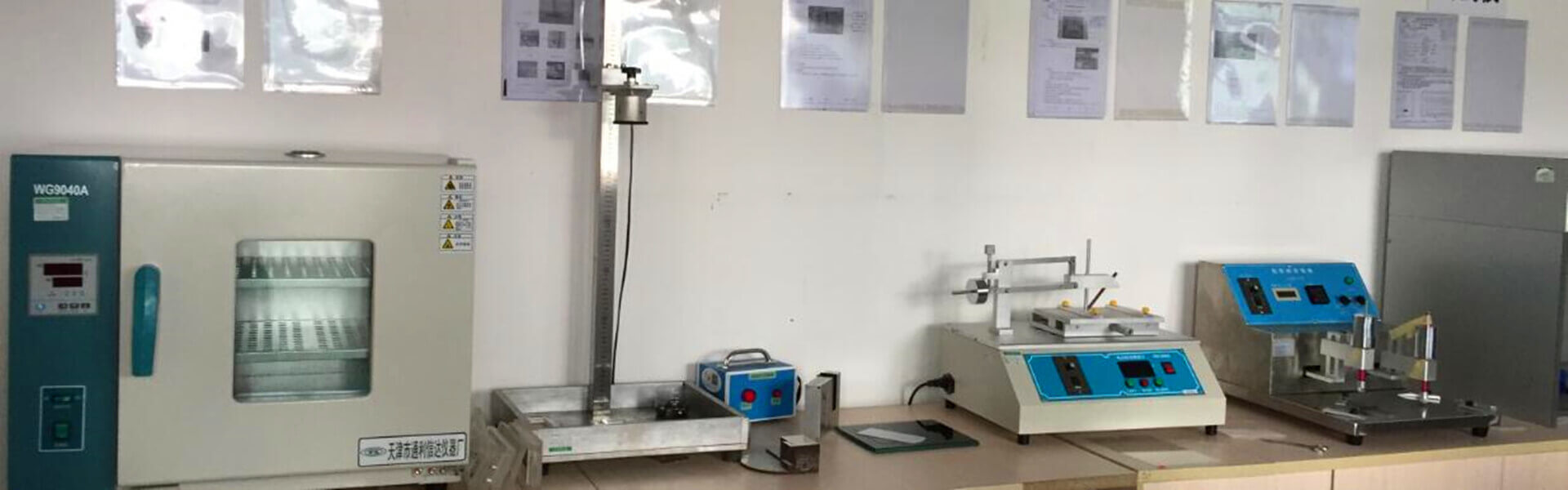 screen protector quality test machines